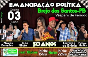 Read more about the article PROGRAMAÇÃO DAS FESTIVIDADES DE 50 ANOS DE EMANCIPAÇÃO POLÍTICA DE BREJO DOS SANTOS-PB