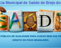 Estão abertas as Inscrições para os Participantes da 3° Conferencia Municipal de Saúde de Brejo dos Santos