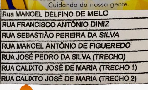SECRETARIA MUNICIPAL DE INFRAESTRUTURA REALIZA VÁRIAS AÇÕES PARA MANTER A CIDADE LIMPA