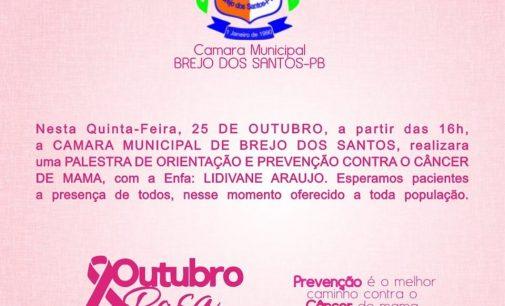 Prefeitura de Brejo dos Santos convida a todos para comparecerem as 16hs na Câmara municipal de vereadores